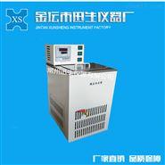 低温冷却循环水机