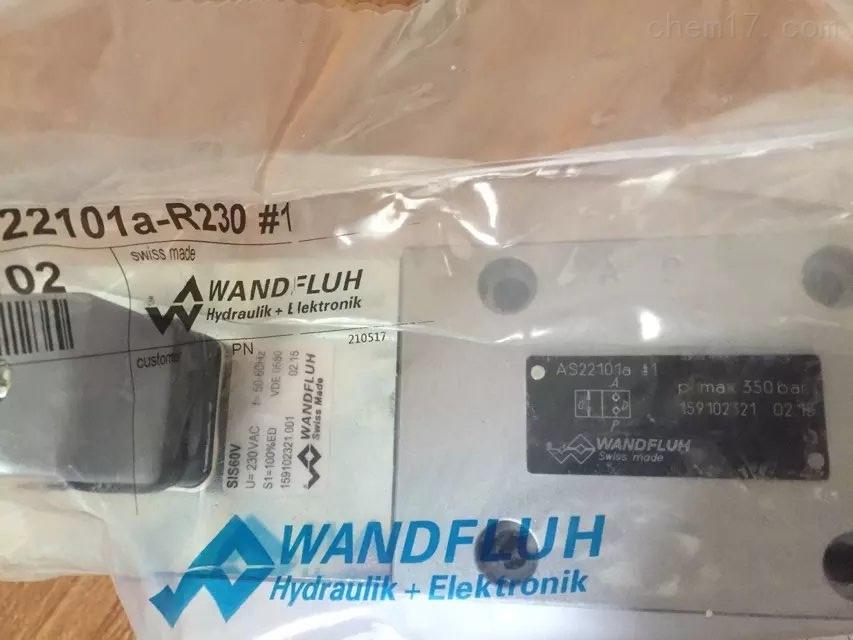 万福乐AS32061A电磁阀