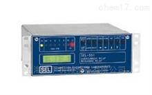 美国SEL-551保护装置上海正品经销商