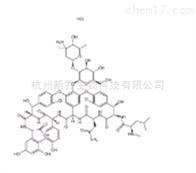 抗肿瘤试剂盐酸万古霉素 1404-93-9化学品原料药