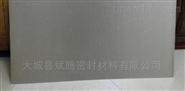 5mm厚耐高温高压云母板材