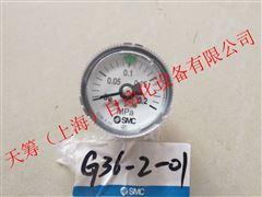 *SMC压力表G36-2-01