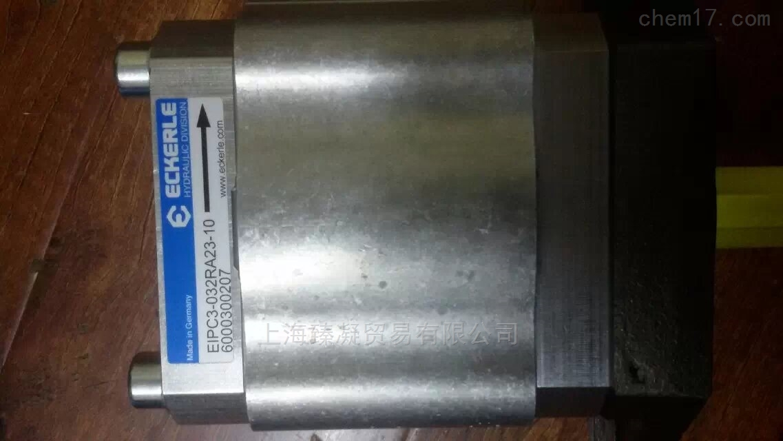 ECKERLE齿轮泵上海特价经销