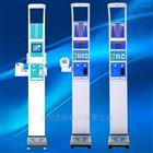 DHM-600B湖北杰灿下载千赢国际下载千赢国际血压心率测量仪价格