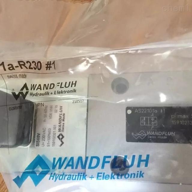 WANDFLUH万福乐AS32060B液压阀