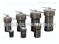 KH5ml 10ml 15ml 20ml 25ml水熱合成反應釜