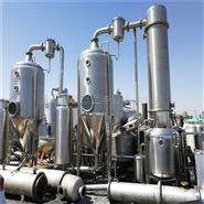 保定低价出售二手2吨单效外循环蒸发器