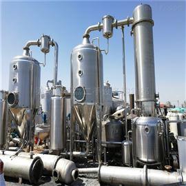 8吨保定特价转让二手8吨三效强制循环蒸发器