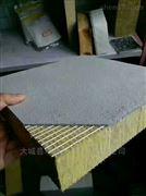 5公分6公分水泥復合巖棉板