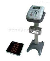TRCSTF-ZL闭眼单脚站立测试仪