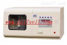 TR-XKDL-3000A智能定硫仪