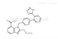 坎地沙坦酯中间体139481-59-7Candesartan cilexetil 化学品