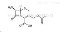 原料药7-氨基头孢烷酸,7-ACA957-68-6 化学品