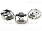 Leica徕卡小型金属包埋模具
