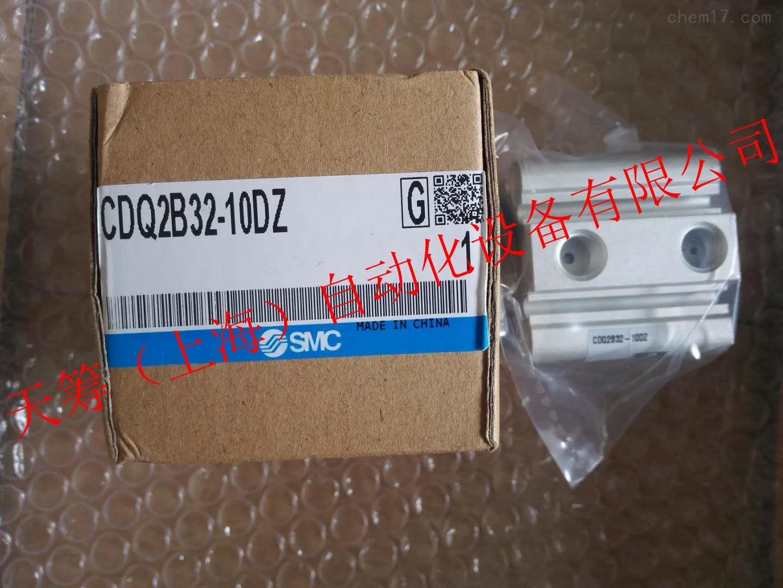 SMC薄型气缸CDQ2B32-10DZ