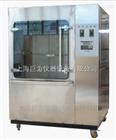 天津JW-FS-1000耐水试验箱