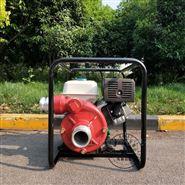 棗莊防汛排澇大流量汽油機抽水泵高壓噴灌機