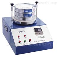 CFJ-IICFJ-II茶叶振筛机