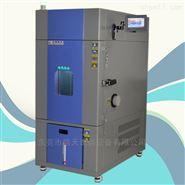 鋰離子電池高低溫防爆交變試驗箱