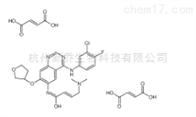 原料药阿法替尼  850140-73-7Afatinib 化学品