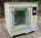 SO2-300GBT 2423.33高浓度的二氧化硫腐蚀试验箱