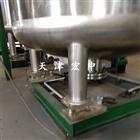 辽宁省有卖10吨槽罐料斗反应釜称重模块