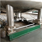 浙江省有卖10吨装料站称重控制模块
