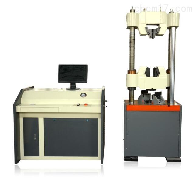 微机控制电液伺服万能试验机WAW-1000B