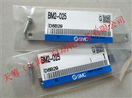 SMC磁性开关BM2-025