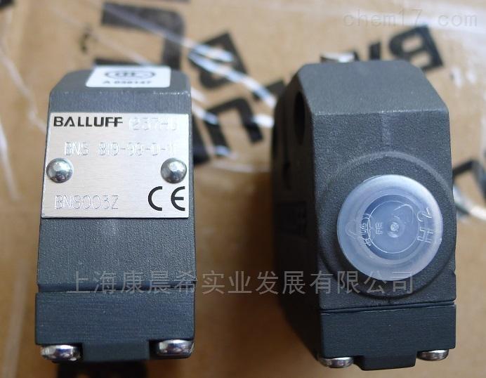 德国BALLUFF传感器