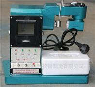FG-3雷韵-FG-3土壤液塑限联合测定仪