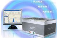 ROHS荧光分析仪
