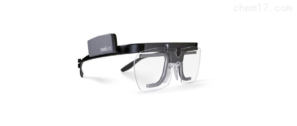 眼镜式眼动仪
