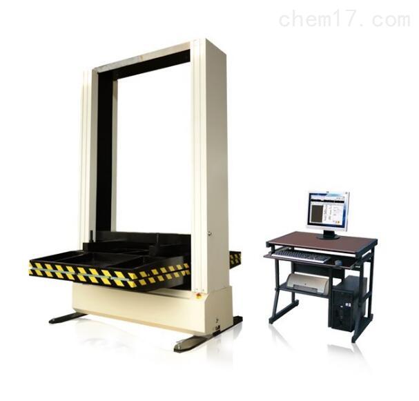 微机控制包装箱试验机(非标定做)