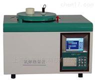 XRY-1A+型氧弹热量计生产厂家