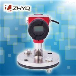 0.25级精度防爆压力变送器
