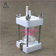涂层评价测试池 电解池 电化学池