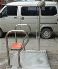 血透带座椅体重轮椅秤,医用智能血透轮椅称