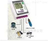 WatchDog1000系列微型氣象站、數據采集器