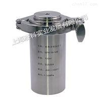 100mlGFK-10-100新型防爆水热合成反应釜