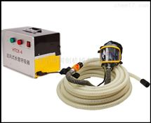 HTCK-4-4送风式长管空气呼吸器
