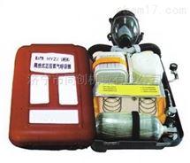 HYZ2隔式正压氧气呼吸器