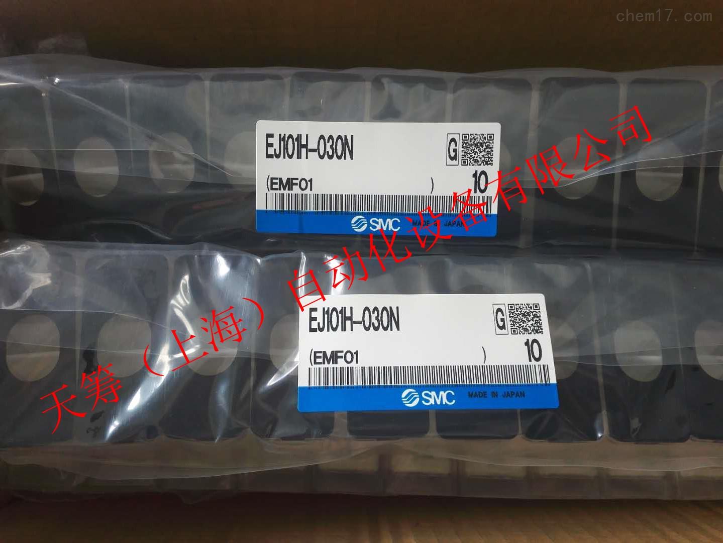 SMC日本原装滤芯 EJ101H-030N