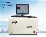 Q998E软性线路板测试仪 ICT-FPC检测仪