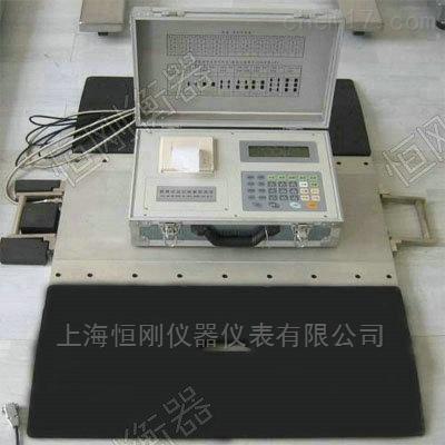 30吨定制北京轴重秤,高速公路轴重称