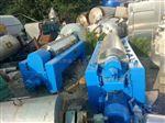 出售二手钻井泥浆废水处理卧螺离心机工艺