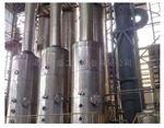 出售四效六吨二手闲置蒸发器回收价格
