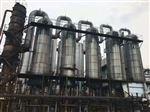 转让二手氯化钠废水MVR蒸发结晶器