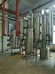 安徽回收二手污水蒸发器