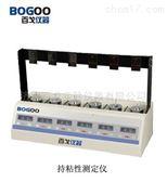 胶带保持力试验机,六工位持粘性测定仪